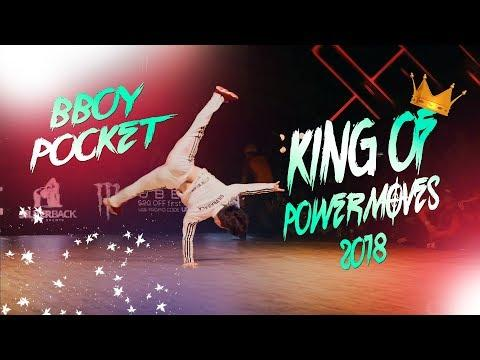 ???? KING OF POWERMOVES ???? BBOY POCKET 2018 // PAAW