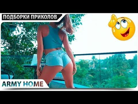LIKE A BOSS COMPILATION ???????????? AMAZING 20 MINUTES ???????????? ПРИКОЛЫ 20181