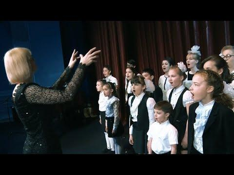 Rammstein - Mutter (Kinderchor Cover)