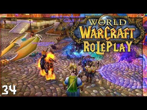 Ab ins Verlies - WoW Roleplay - #34 - Balui - World of Warcraft