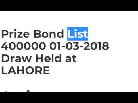 Draw 40000 Prize Bond List March 01, 2018 Result No. 73 Held in Lahore