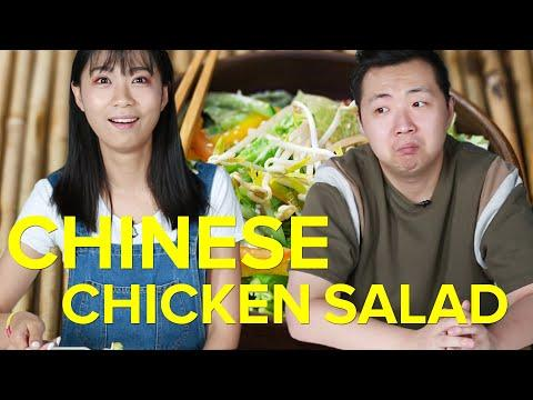 Chinese People Try Chinese Chicken Salad For The First Time