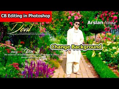 How To Change Background and CB Editing In Adobe Photoshop - CB edit in Photoshop best CB edit