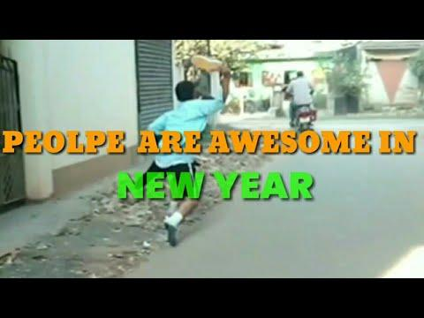 People are awesome in new year [2018] Funny viral video.