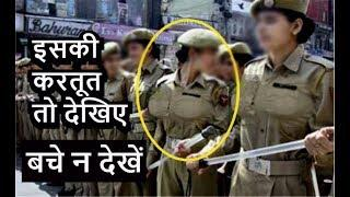 Amazing Videos of Indian Police Recored By Android Mobile Camera in Public